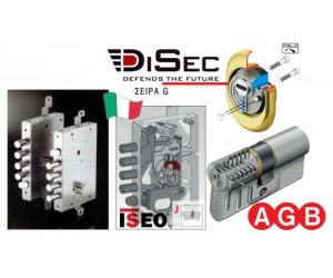Ολοκληρωμένο σετ κλειδαριά ασφαλείας νέας τεχνολογίας  ISEO FIAM, κύλινδρο AGB SCUDO 9000, Defender DISEC BD200